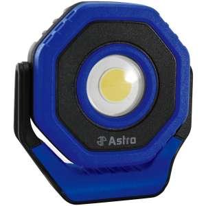 700 Lumen Rechargeable Micro Floodlight-0